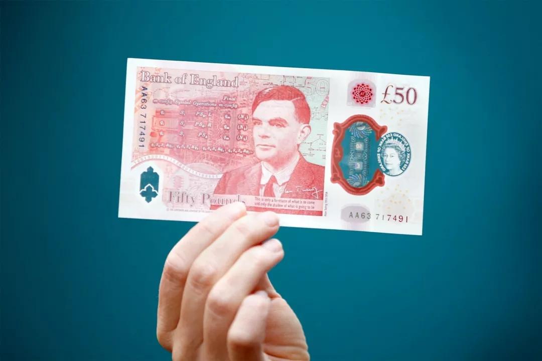 「AI之父」图灵109岁生日,英国央行用这张新版50英镑庆祝-心流