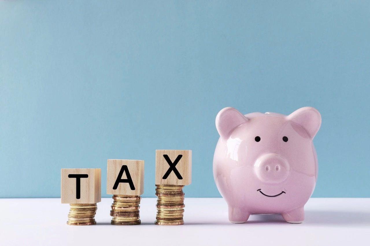 企业股权并购过程中资产评估增减值产生的纳税问题-心流