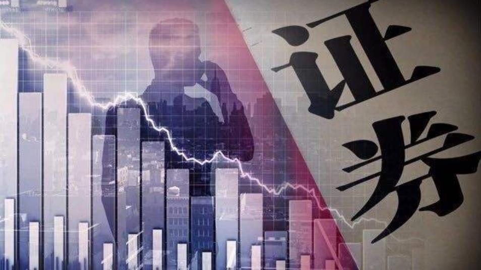 """为什么证券行业需要""""超级机构""""?-心流"""