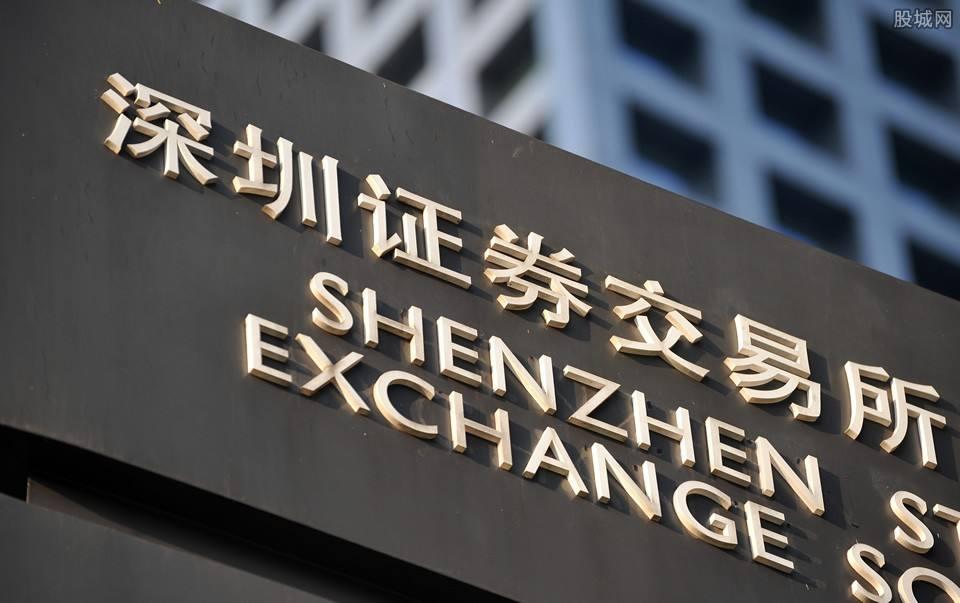 深交所正式发布股票期权相关业务规则及指南-心流
