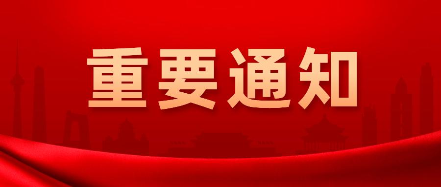 北京市S基金份额转让政策出台-心流