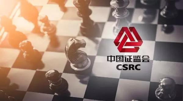 中国资本市场2020年发展重点-心流