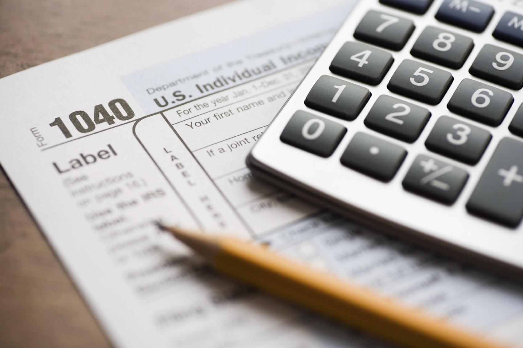 新个税细则1月起实行 部分商业保险亦可以免个税-心流