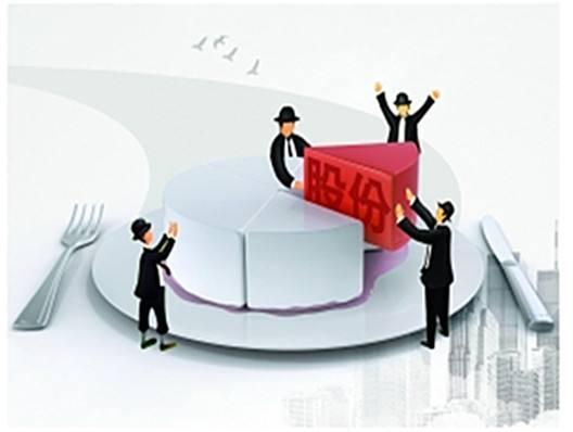 上市公司股权激励管理办法-心流