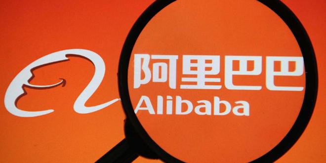 阿里巴巴46.6亿元入股申通快递控股股东公司-心流